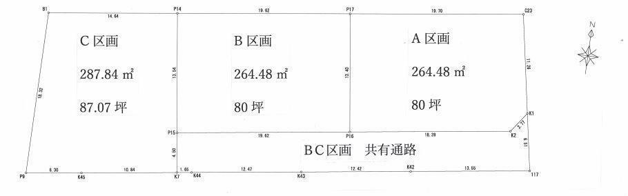 区画図 3区画 全区画80坪以上。梁田小学校の地域です。