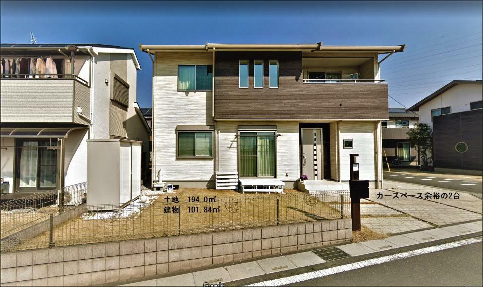 外観写真 高坂駅徒歩15分! アキュラホーム施工の素敵な住宅です。