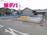 新城市平井字原