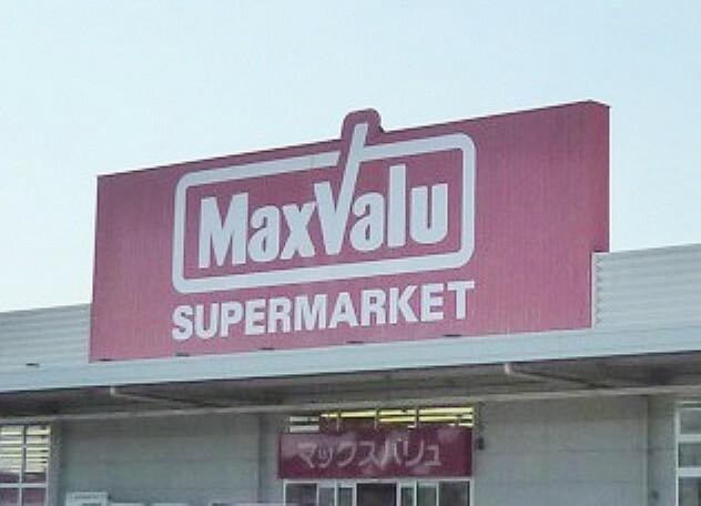 スーパー マックスバリュ東海荒尾店