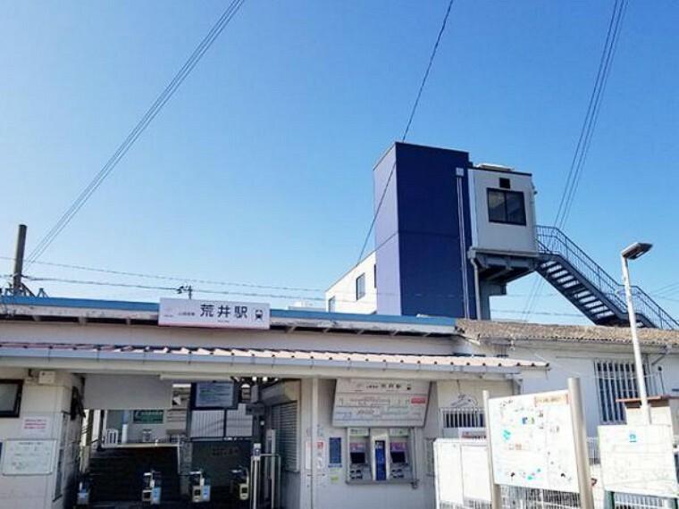 山陽電鉄本線「荒井駅」まで徒歩約14分(約1120m)