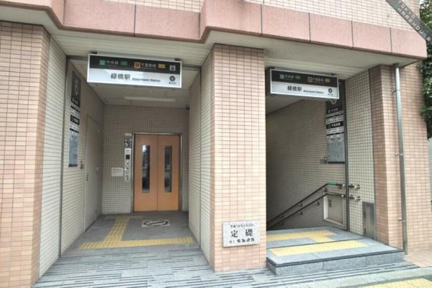 大阪メトロ各線「緑橋」駅