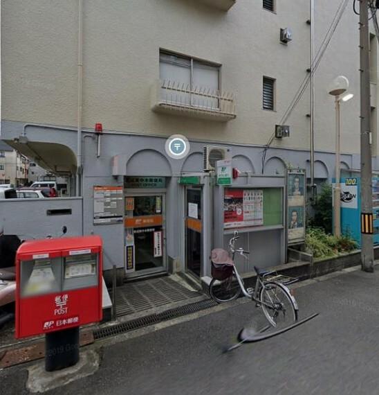 郵便局 東成東中本郵便局