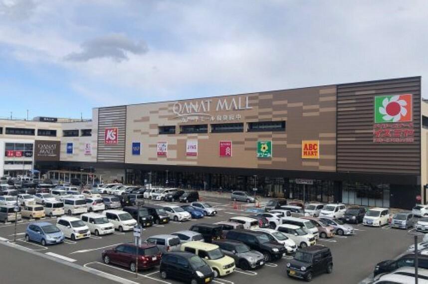 スーパー 【スーパー】デイリーカナートイズミヤ 和泉府中店まで710m