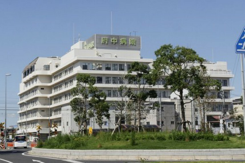 病院 【総合病院】府中病院まで1110m
