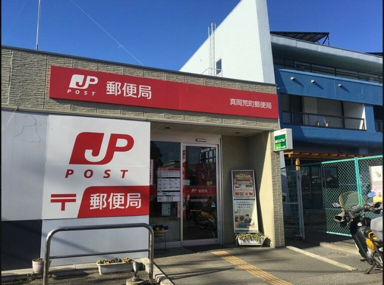 郵便局 【郵便局】真岡荒町郵便局まで1289m