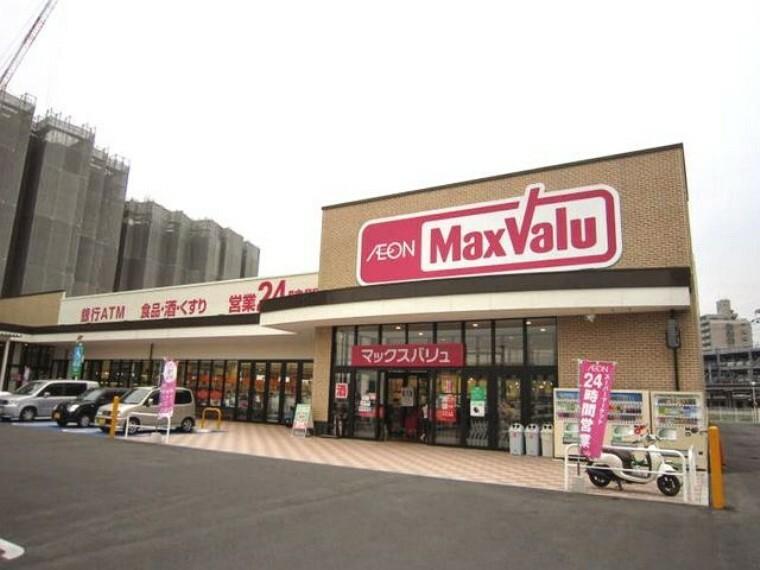 スーパー 【スーパー】マックスバリュ福間駅前店まで547m
