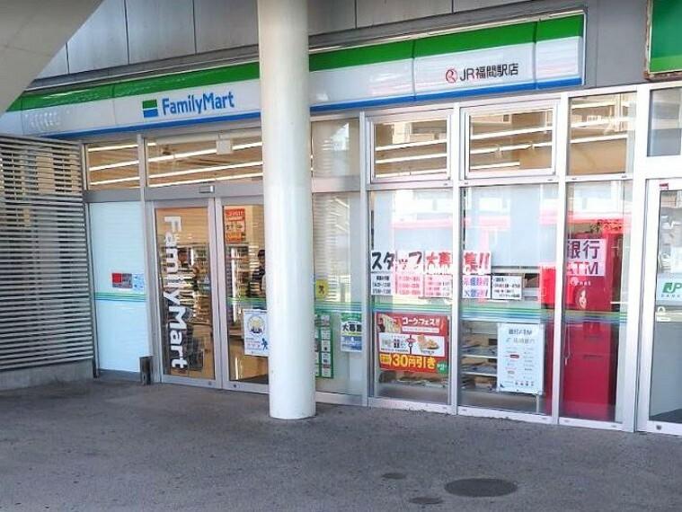 コンビニ 【コンビニエンスストア】ファミリーマートJR福間駅店まで342m