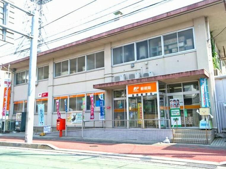 郵便局 【郵便局】福間郵便局まで754m