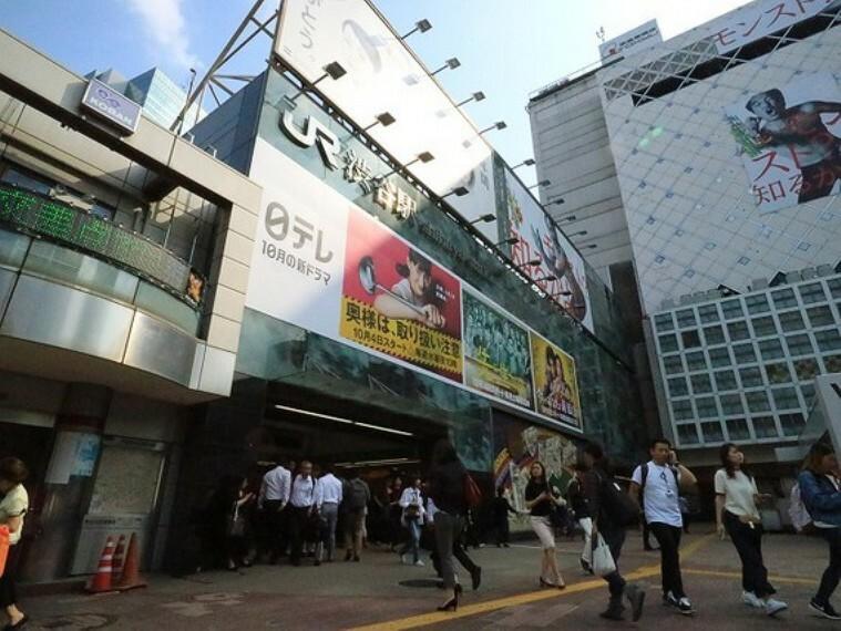 JR山手線 渋谷駅 約1000m