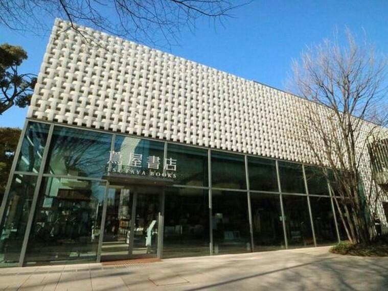 ショッピングセンター 代官山 蔦屋書店 約500m