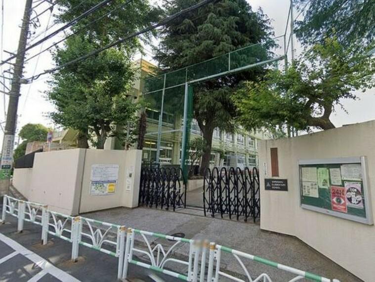 小学校 渋谷区立猿楽小学校 約600m