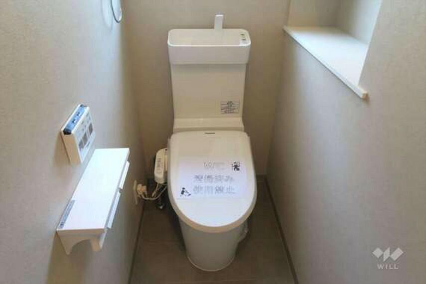 現況写真 トイレ[2021年8月1日撮影]