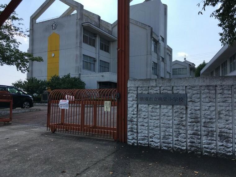 小学校 清須市立桃栄小学校