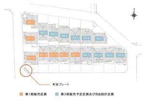 イワクラゴールデンホーム Gスタイル高蔵寺駅西