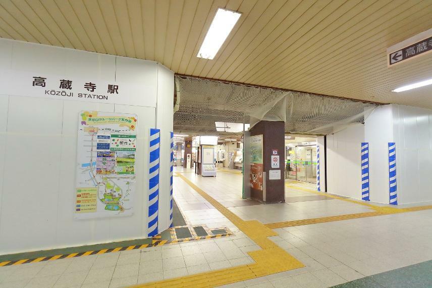 JR中央本線「高蔵寺」駅