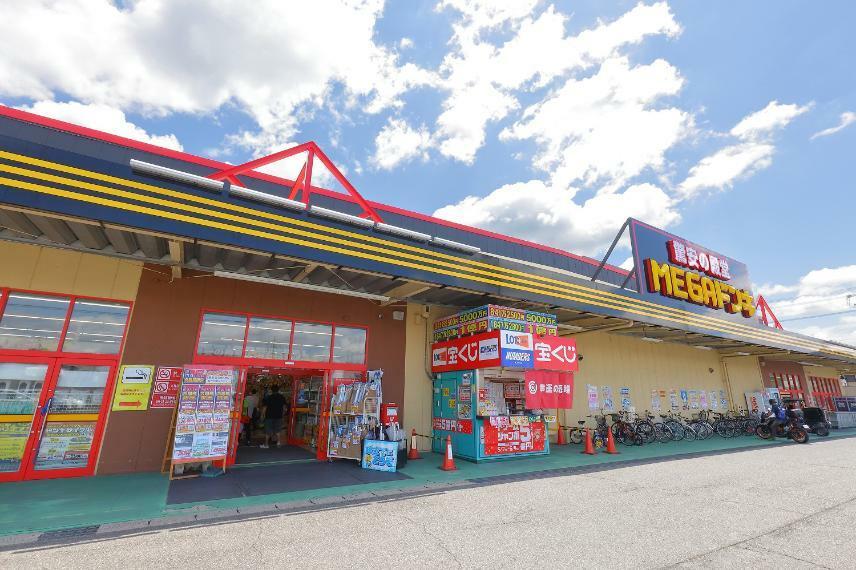 ショッピングセンター MEGAドン・キホーテUNY気噴店