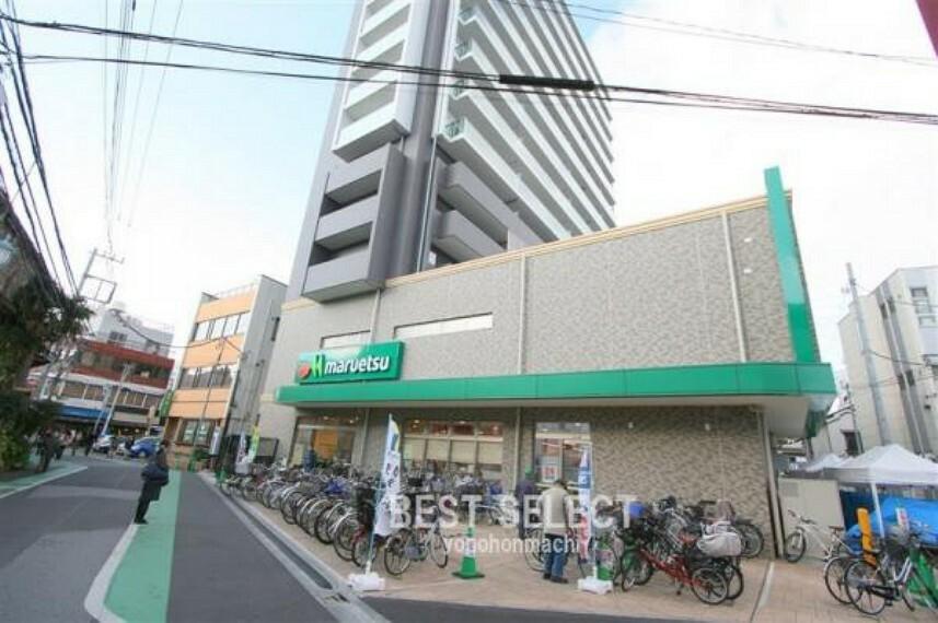 スーパー マルエツ大宮店900m