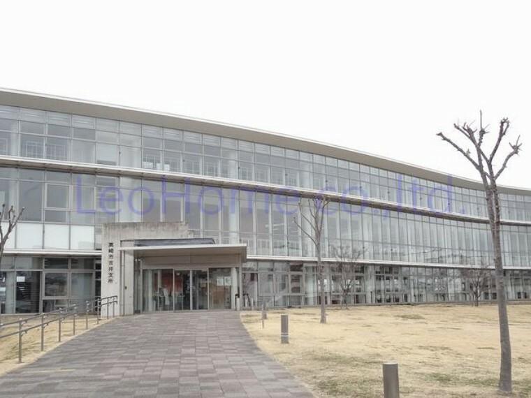 役所 【市役所・区役所】吉井支所まで2764m