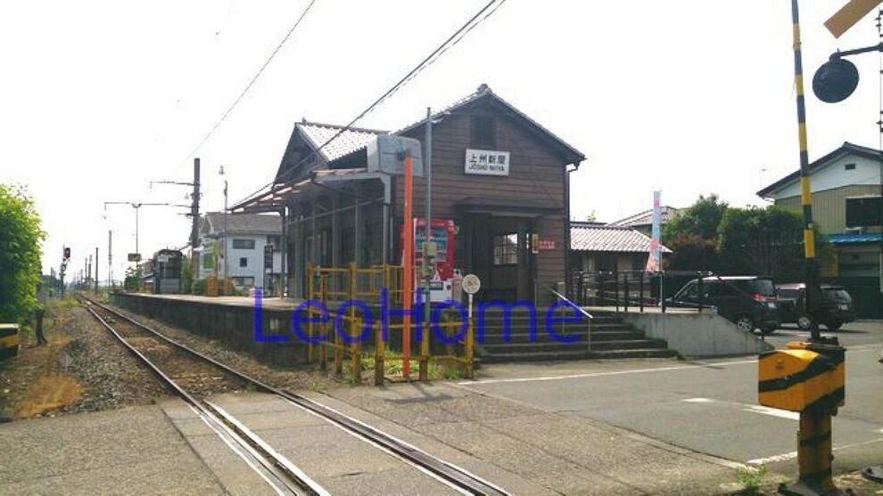 【駅】上州新屋まで1684m