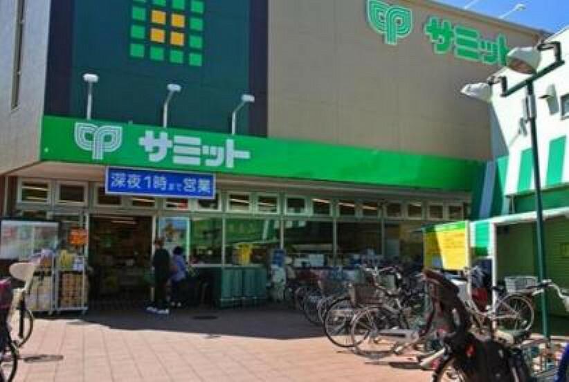 スーパー 【スーパー】サミットストア 久我山店まで276m