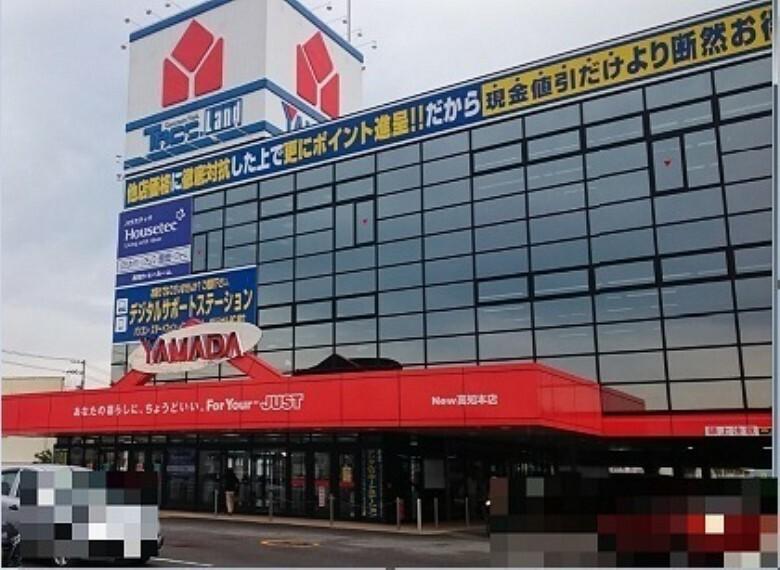 【家電製品】家電住まいる館YAMADA(ヤマダ) 高知本店まで704m