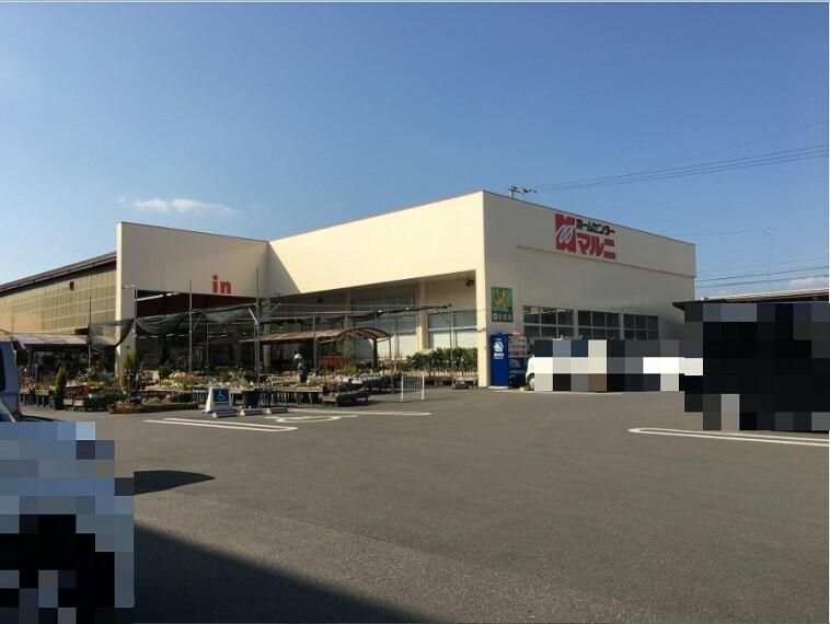 ホームセンター 【ホームセンター】マルニ高須店まで552m