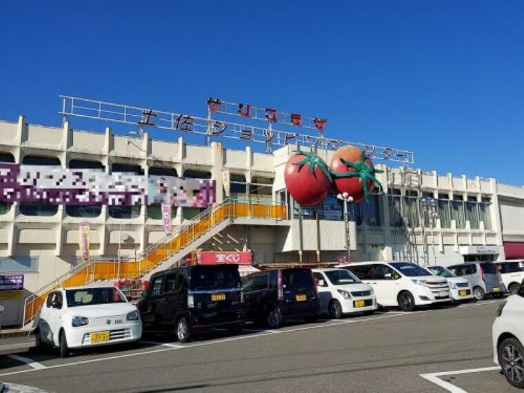 スーパー 【スーパー】サンプラザ土佐ショッピングセンターまで415m