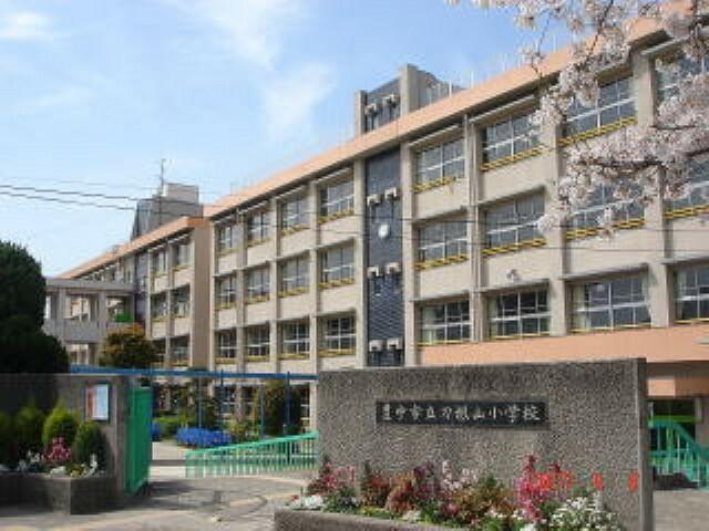小学校 【小学校】刀根山小学校まで968m