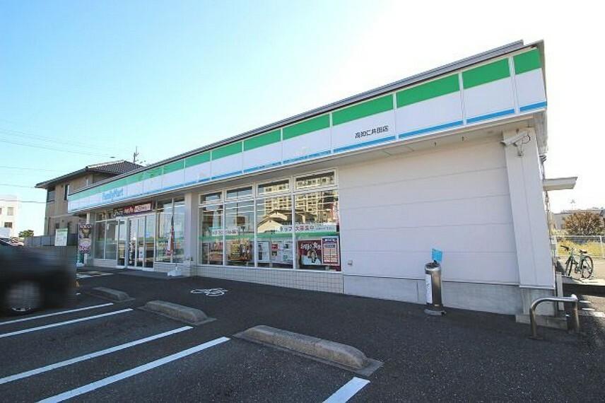 コンビニ 【コンビニエンスストア】ファミリーマート高知仁井田店まで1483m