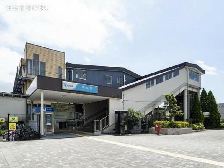 小田急電鉄小田原線「開成」駅 距離1840m