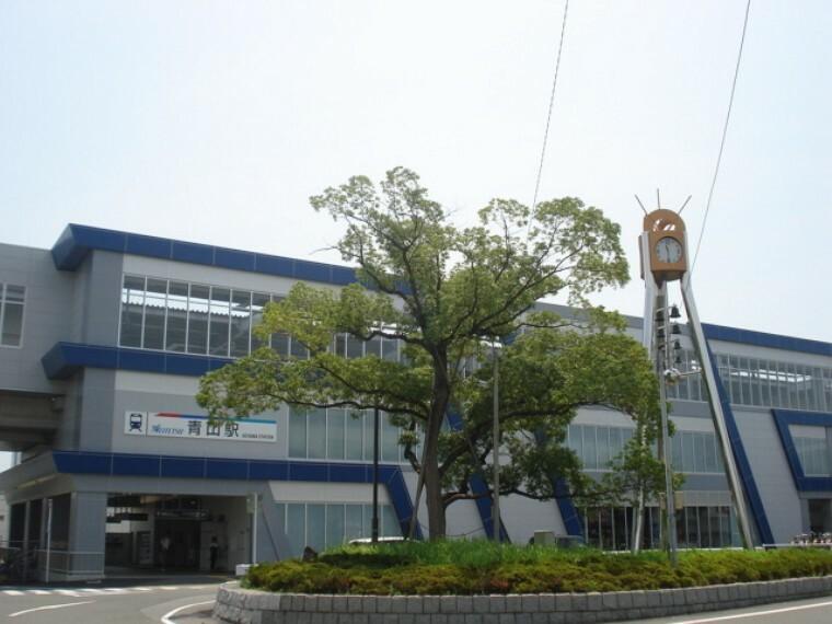 名鉄河和線青山駅
