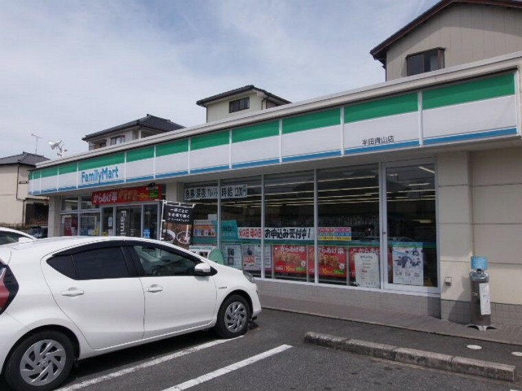 コンビニ ファミリーマート半田青山店