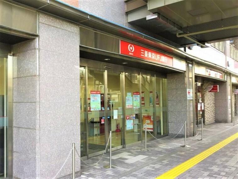 銀行 三菱UFJ銀行 大和王寺支店