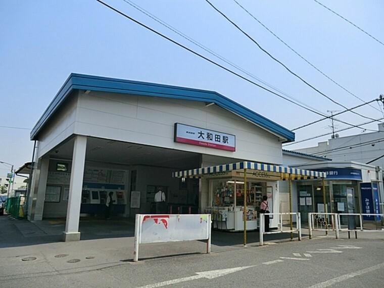 東武鉄道大和田駅
