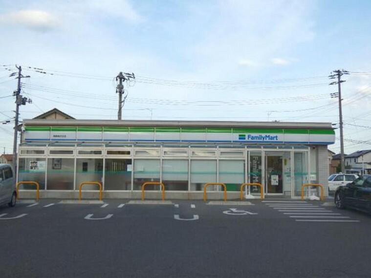 コンビニ ファミリーマート南沢又店 徒歩8分(約600m)