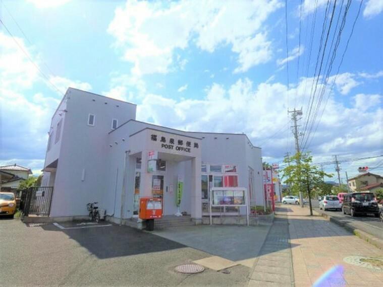 郵便局 福島泉郵便局 徒歩20分(約1600m)