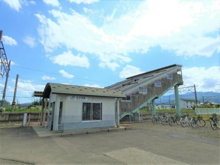 JR笹木野駅 徒歩25分(約2000m)