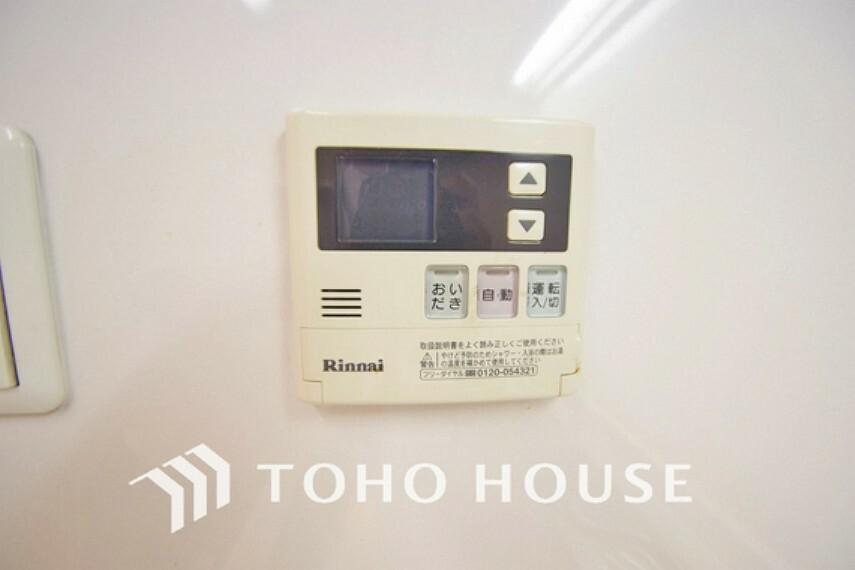 キッチン キッチンからボタン一つでお湯張りできます