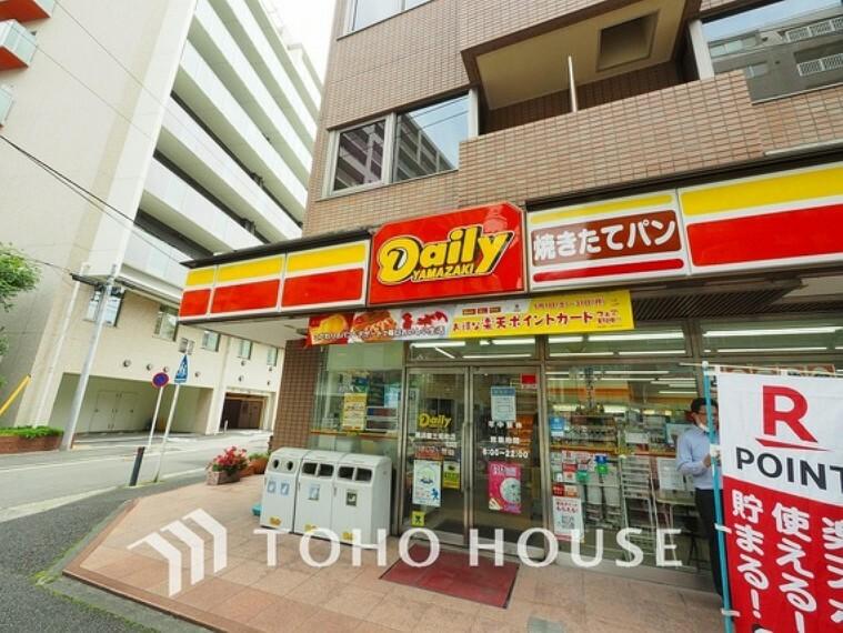 コンビニ デイリーヤマザキ 横浜富士見町店 距離1300m