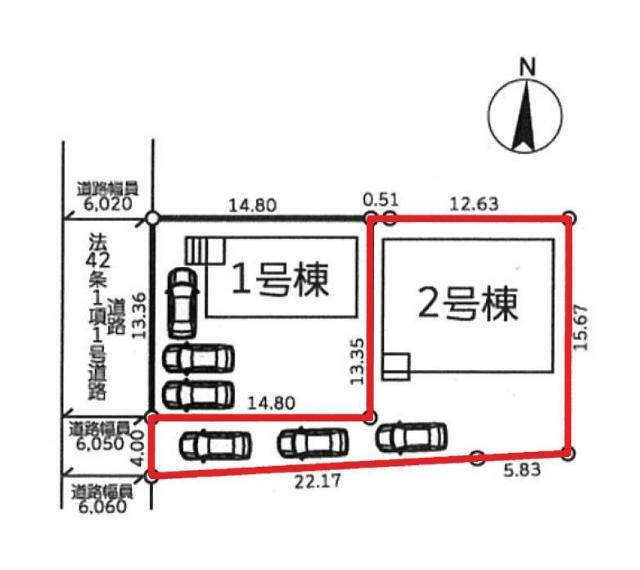 区画図 【2号棟区画図】土地面積264.17平米(79.91坪)
