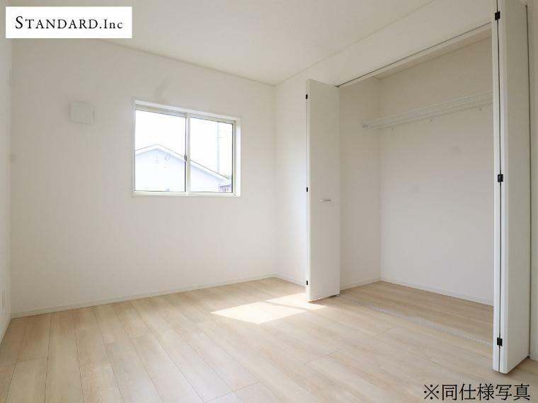 収納 【同仕様写真】2階洋室クローゼット