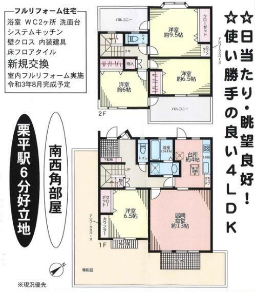 株式会社石川商事本店