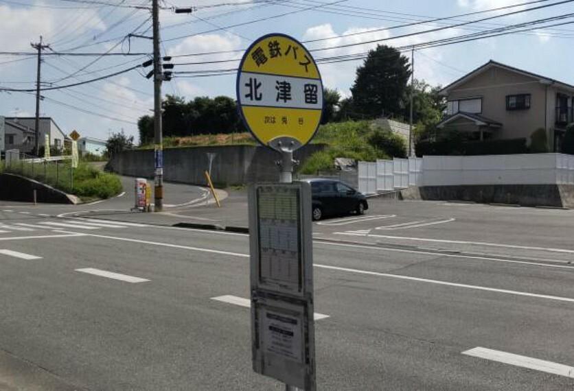 【周辺環境】熊本電鉄バス北津留停留所まで130m。休日はバスでお出掛けもいいですね。