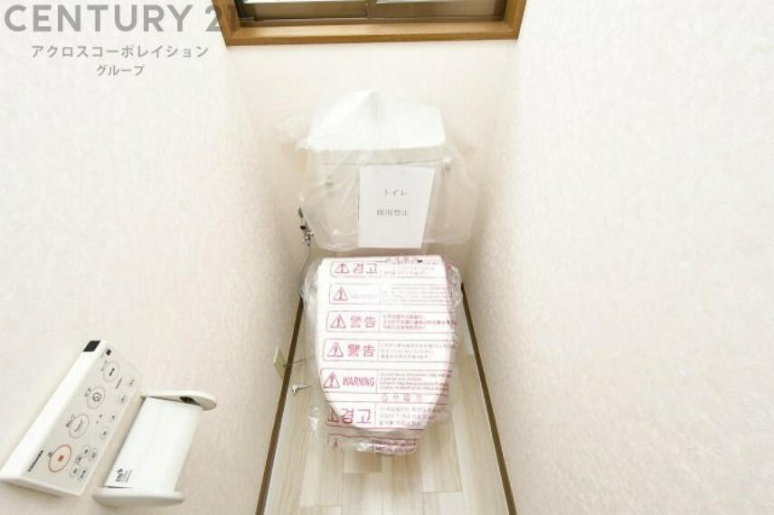 トイレ 1・2階トイレ便器新調済み 温水洗浄便座新調