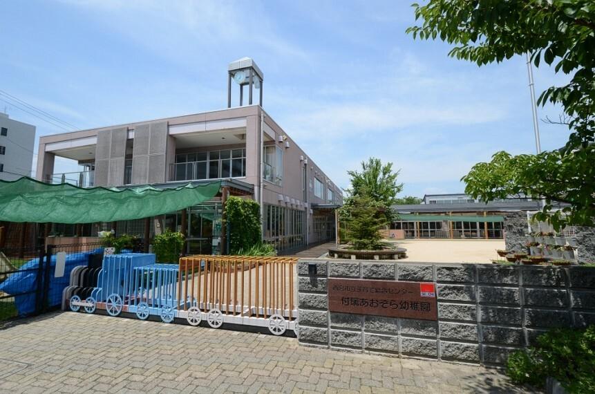 幼稚園・保育園 【幼稚園】あおぞら幼稚園まで330m