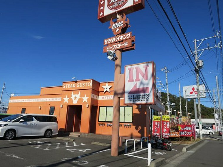 【ファミリーレストラン】ステーキガスト 藤枝水守店まで1404m