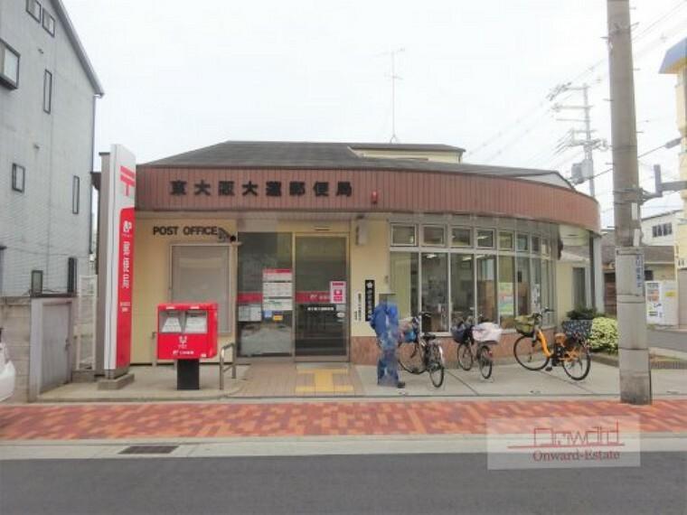 郵便局 【郵便局】東大阪大蓮郵便局まで95m