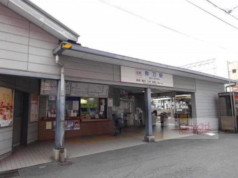 【駅】弥刀駅まで950m