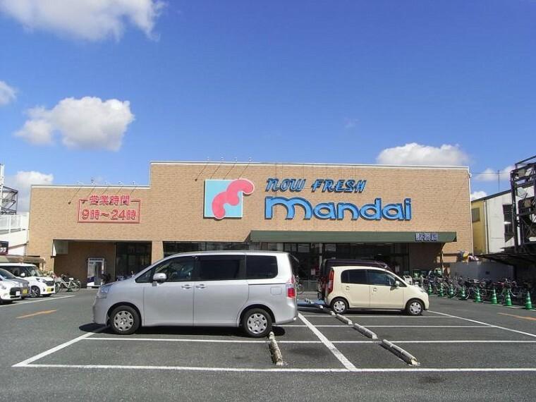 スーパー 【スーパー】万代 諸福店まで569m